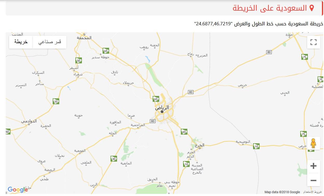 موقع تاريخ اليوم Screenmap